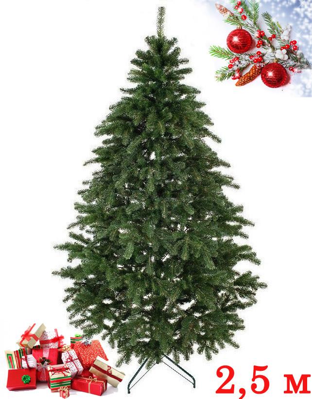 Искусственная новогодняя Сосна Коваливская Зеленая  2.5  м