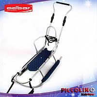 Санки пиколино PICCOLINO Xdrive со спинкой и родительской ручкой (серебряный)