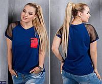 Купить женскую одежду больших размеров недорого в Украине