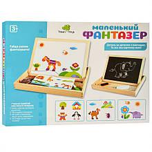 Деревянная игрушка Набор первоклассника MD2083 (D)