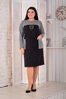 Теплое комбинированное платье больших размеров.
