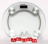 Весы напольные Livstar круглые TyT, фото 2