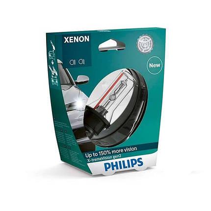 Ксеноновая лампа D2R Philips 85126XV2S1 X-tremeVision gen2 +150% (блистер), фото 2