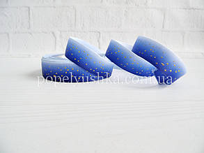 Лента репсовая 2,5 см грединд бело-синяя