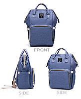 Рюкзак для мам ЛАВАНДОВОГО ЦВЕТА UNI-5, фото 1