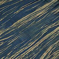 Тафта жата блакитна з золотим відливом ш.130 (14425.001)