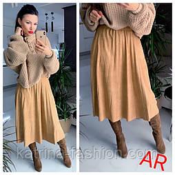 Женская замшевая юбка-миди плиссированная (в расцветках)