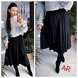 Женская замшевая юбка-миди плиссированная (в расцветках), фото 5