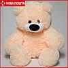 Маленькая игрушка медведь 45 см персиковый