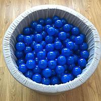 Шарики для сухого бассейна синие 8 см поштучно