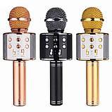 Портативный микрофон -караоке с динамиком Wster WS TyT, фото 4