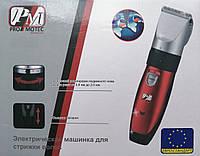 Машинка для стрижки волос Promotec PM 364 TyT