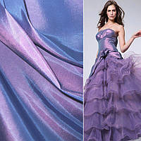 Тафта фиолетово-розовая ш.150 ( 14426.002 )