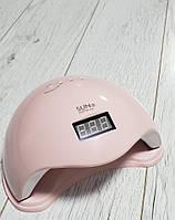 Лампа SUN5 UV/LED 48Вт розовая