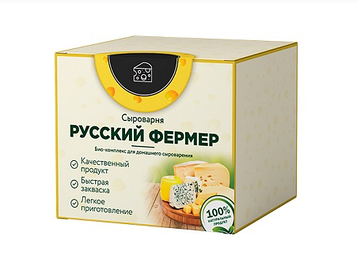Сыроварня Русский Фермер - для домашнего сыроварения