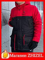 Куртка зимняя парка стильная удлиненная .можно и комплектом куртка найк