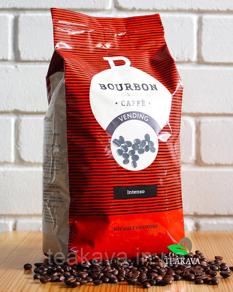 Кава в зернах Lavazza Bourbon Intenso Vending, 1 кг (20/80)