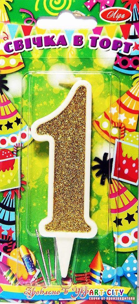 """Свеча - цифра """"1"""" на торт белая с золотом"""