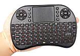 Беспроводная мини клавиатура с тачпадом TyT, фото 2