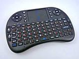 Беспроводная мини клавиатура с тачпадом TyT, фото 3