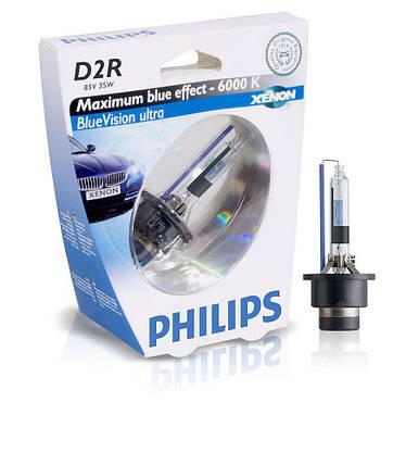 Ксеноновая лампа D2R Philips 85126BVUS1 BlueVision Ultra (блистер), фото 2