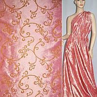 Тафта розовая с золотым напылением (14428.005)
