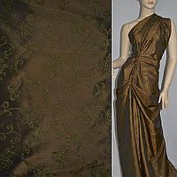 Тафта коричневая с золотым напылением (14428.006)