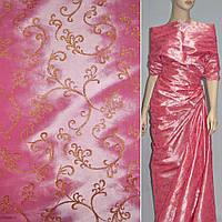 Тафта с золотым узором ярко-розовая (14428.008)