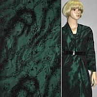 Тафта с флоком зеленая темная (14429.003)