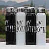 Термос вакуумный для холодных и горячих напитков My Bottle 0.35л, фото 7
