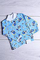 Кофта детская начес голубая ABC 2395