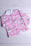 Кофта детская начес розовая размер 68-74 Украина 2397