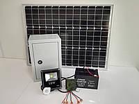 10W  светодиодный уличный автономный прожектор SMD с солнечной батареей 30W