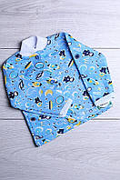 Кофта детская начес голубая ABC 2396