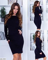 Жіночий одяг від виробника в роздріб