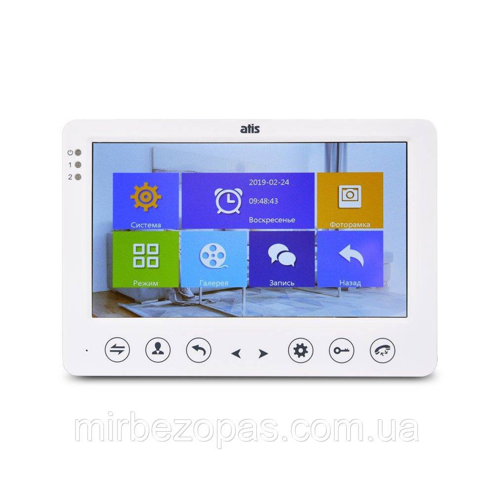 Видеодомофон ATIS AD-720HD White