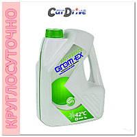 Антифриз -42*C G11 зеленый LONG LIFE - GROM-EX 5кг-4л