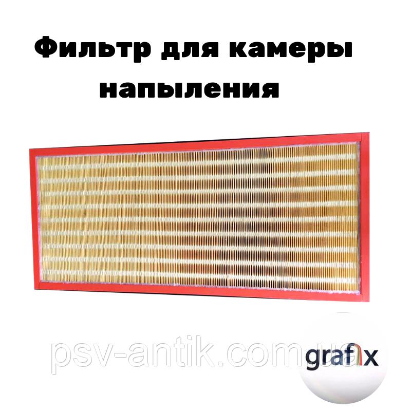 Фильтр для камеры напыления, кассетный фильтр