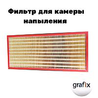 Фильтр для камеры напыления, кассетный фильтр, фото 1