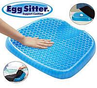 Гелевая подушка Egg sitter ортопедическая для разгрузки позвоночника, подушка для сидения, фото 1