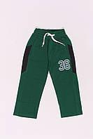 Спортивные штаны для мальчиков (8-11 лет)