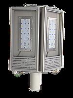 """Світлодіодний світильник """"Techmics - 100W"""""""