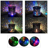 Ночник Star Master светильник звездное небо TyT, фото 2