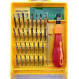 Набор отверток инструментов 32 в 1, для ремонта телефонов и электроники TyT, фото 2