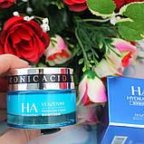 Увлажняющий крем Venzen HA Hyaluronic Acid Cream с гиалуроновой кислотой 50 g, фото 2