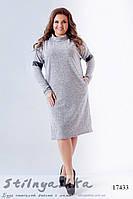 Ангоровое платье-гольф для полных меланж, фото 1