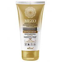 Мезосыворотка Lift&Slim для внутренней и внешней поверхности рук и бедер Mezo Body Complex Белита