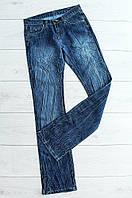 Джинсы женские синие размер 26 176