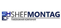 Такелажные работы: выгрузка, подача оборудования из контейнера, перевозка тяжеловесных станков г. Львов