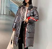 Куртка пуховик женская серебряная с лампасами